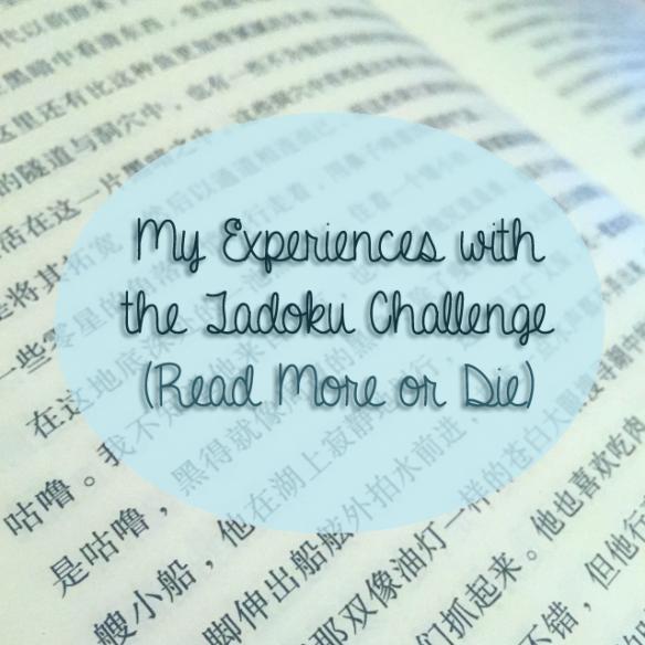 Tadoku Challenge My Experiences