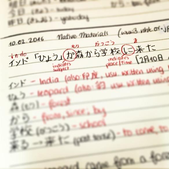 First Japanese sentence! | 学习Sprachen