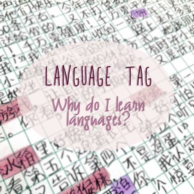 Language Tag | 学习Sprachen