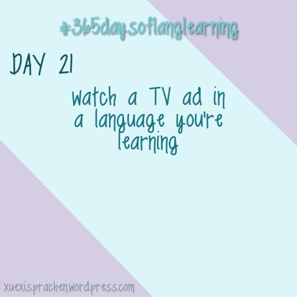 #365daysoflanglearning - Day 21
